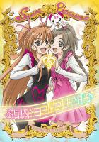 SHINY PERFUME♪