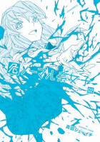 Amazon.co.jp: 危ノーマル系女子 (2) (メテオCOMICS): 真田ジューイチ: 本