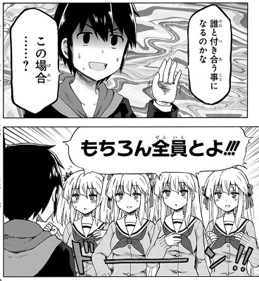 aizawa01_01