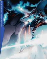 Amazon.co.jp: 【Amazon.co.jp限定】 アルドノア・ゼロ 2(オリジナルデカ缶バッチver.2)(完全生産限定版) [Blu-ray]: DVD