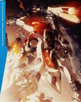 Amazon.co.jp: 【Amazon.co.jp限定】アルドノア・ゼロ 3(オリジナルデカ缶バッチver.3)(完全生産限定版) [Blu-ray]: DVD