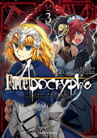 Fate/Apocrypha3巻