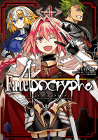 Fate/Apocrypha4巻