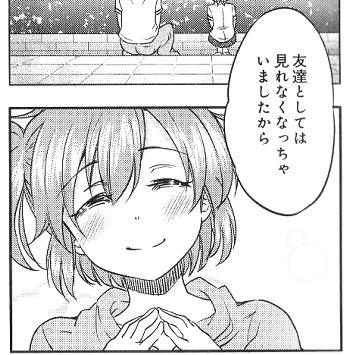 cherryblossom04_01