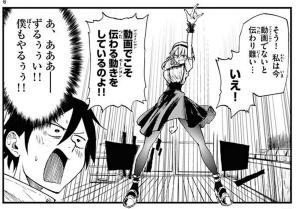 dagashikashi05_01
