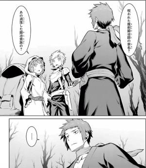 danmachi_comic07_01