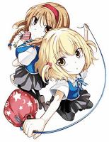 Amazon.co.jp: ディーふらぐ! 9巻 OAD付き特装版 (アライブ): 春野友矢: 本