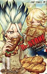Dr.STONE11巻