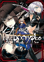Fate/Apocrypha7巻