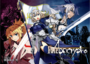 fate_apocrypha_comic01_01