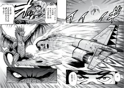 gate_comic06_01