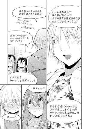 genshiken20_01