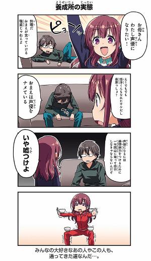 girlishnumber_syura_01