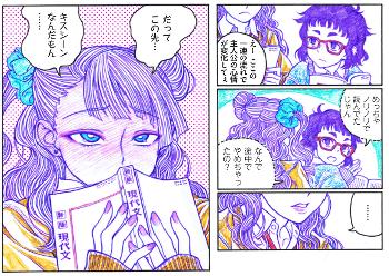 gyaruko01_01