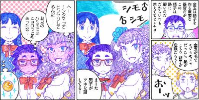 gyaruko03_01