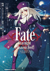 Fate/stay night [Heaven's Feel]7巻