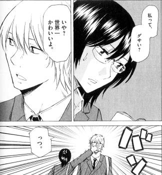 hibiki_novel01_02