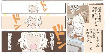hokuou01_01