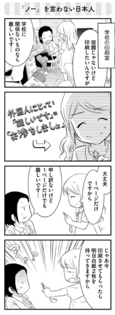 hokuou01_02