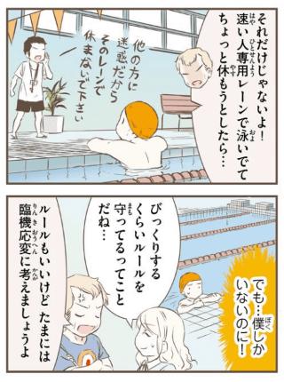 hokuou02_01