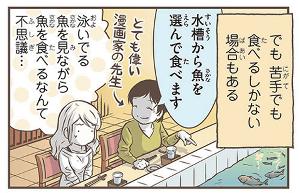 hokuou03_01