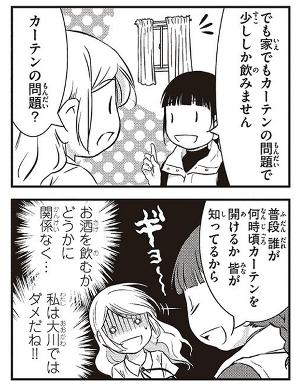 hokuou03_02