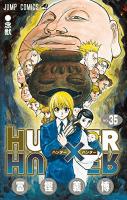 HUNTER×HUNTER35巻
