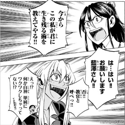 jitsuha02_01