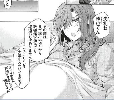 karanokyoukai05_01
