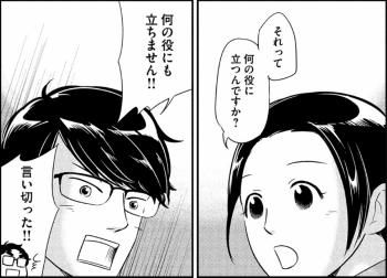 kesshite03_01