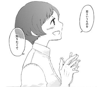 koihahikari01_01