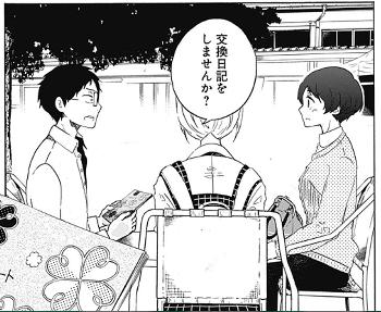 koihahikari01_02
