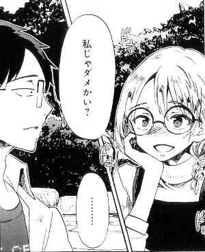 koihahikari05_02