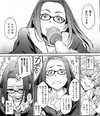 konnnakoto_01