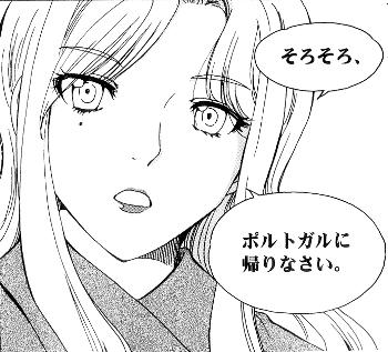kuunerumalta05_01