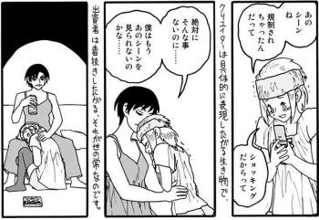 kyomusume03_02