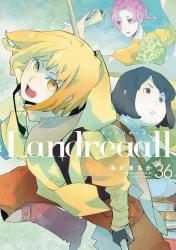Landreaall36巻