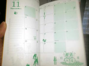 3月のライオン8巻限定版手帳