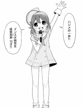 miman_idol01_01