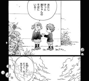 misoshiru01_04