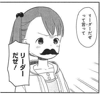 mitsuboshicolors01_02