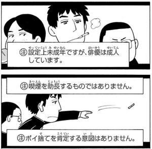 mokuyuobi05_01