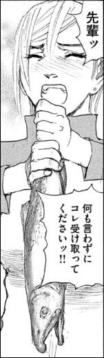 namiyo03_01
