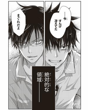 nanamaru12_03