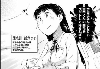 narumogawa01_01