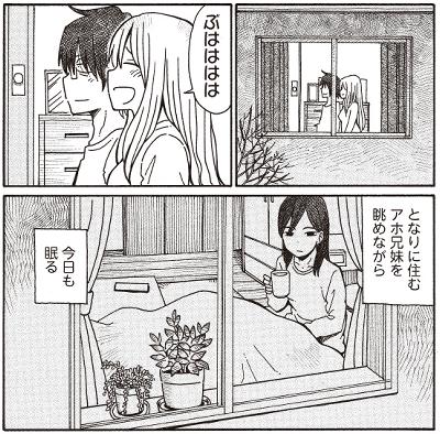 neet02_01