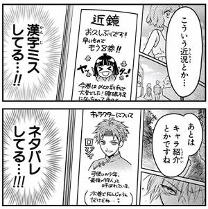 nozaki08_01