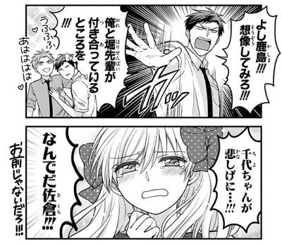 nozakikun06_01