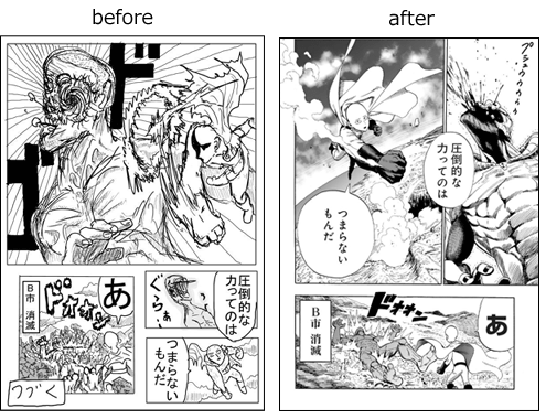 驚愕のbefore-after