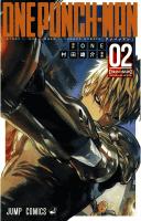 Amazon.co.jp: ワンパンマン 2 (ジャンプコミックス): 村田 雄介, ONE: 本